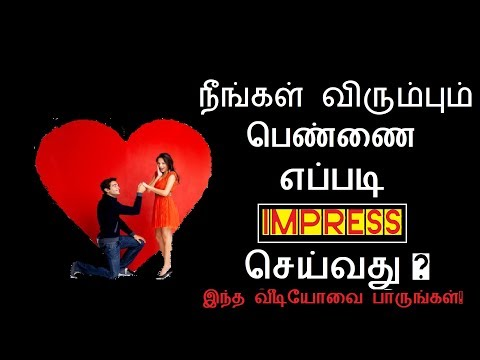 HOW TO IMPRESS YOUR CRUSH | How To Impress Girls | Tamil Love Tips For Boys | Dai Red Tshirt