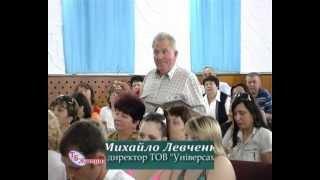 Зустріч Григорія Деруна з підприємцями м.Жмеринка
