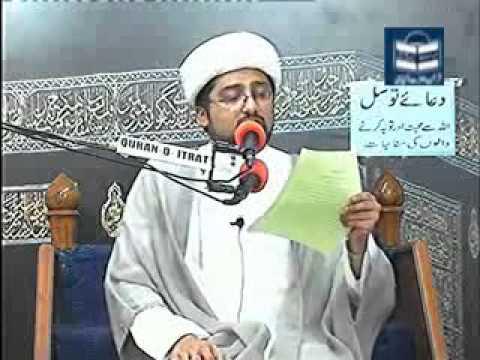 Maulana Kumail Mehdavi - Details of Dua e Tawassul - Urdu
