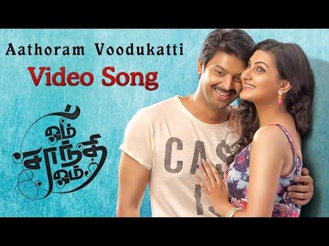 Old Super Hit Songs (37 Tamil MP3 Songs)