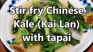 Stir fry chinese Kale with tapai (fermented rice wine) recipe