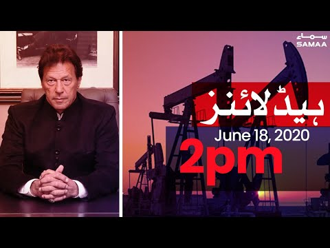 Samaa Headlines 2pm   PM Khan directs oil companies to ensure continuous fuel supply