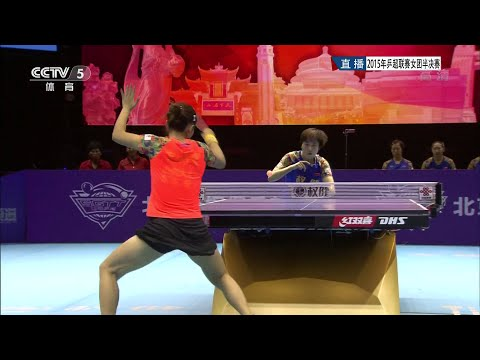 2015 China Super League WT-SF: Shanxi Vs Beijing [HD1080p] [Full Match/Chinese]