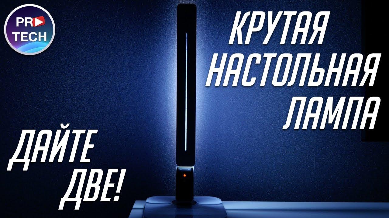 5 май 2014. Какую настольную лампу выбрать. Email: sam911@list. Ru.