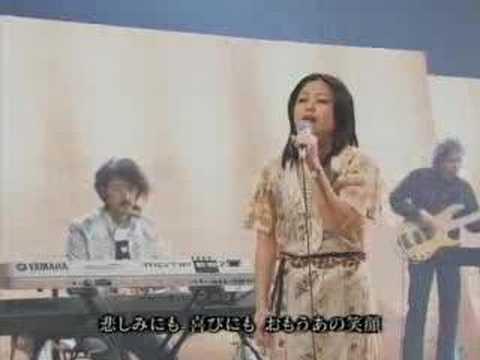 Rimi Natsukawa - Nada sousou