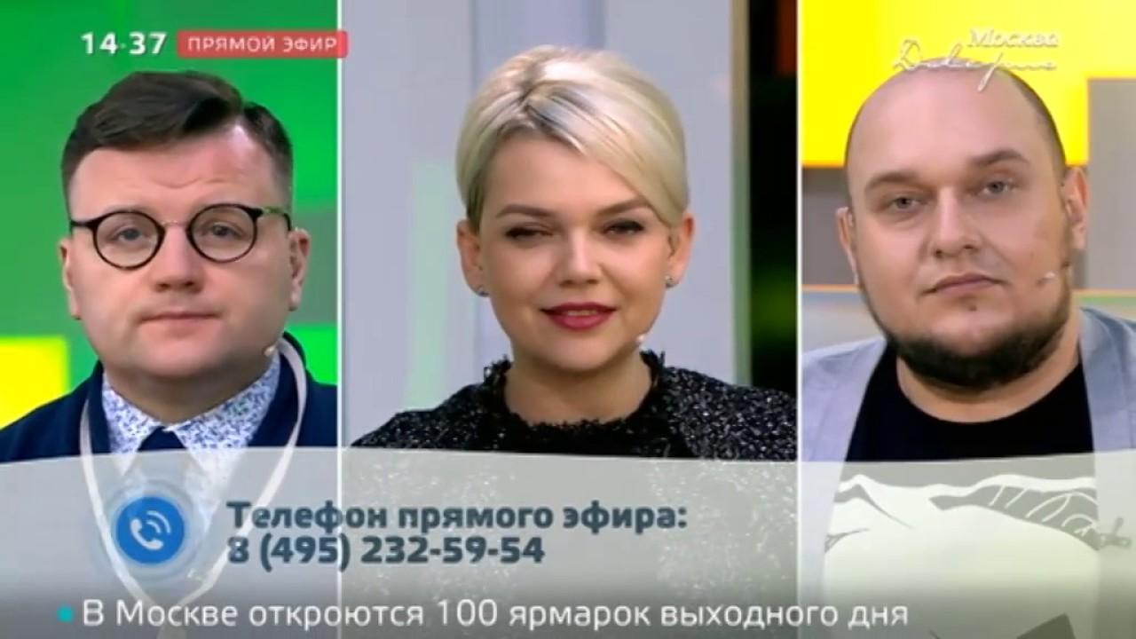 Как правильно снять, сдать квартиру в Москве 2017 - YouTube