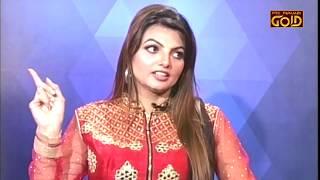 Deep Dhillon & Jaismeen Jassi | Live | PTC Star Live | Interview | PTC Punjabi