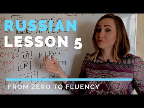 Russian language lesson 5 – Russian verbs conjugation