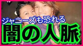 【衝撃】ジャニーズも恐れる田口淳之介のKAT-TUN脱退・退所の裏にある噂