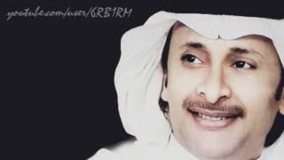عبدالمجيد عبدالله - انتي السبب \