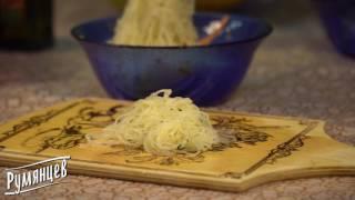 """Рецепт салата с курицей и фунчозой от компании """"Румянцев"""""""