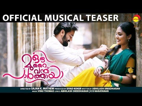 Oru Murai Vanthu Paarthaya Musical Teaser HD   Unni Mukundan   Sanusha
