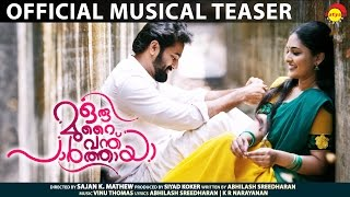 Oru Murai Vanthu Paarthaya Musical Teaser HD | Unni Mukundan | Sanusha