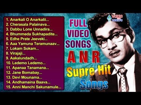 ANR Super Hit  Video Songs | Jukebox |...
