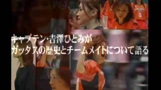 2007年3月06日 恋するフットサル.