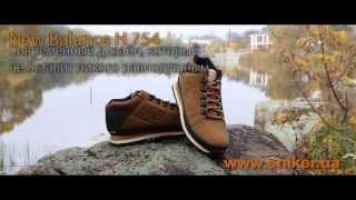 Видео-обзор мужских кожаных ботинок New Balance H754TB