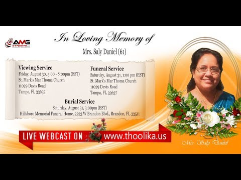 Viewing and Funeral Service: Mrs. Saly Daniel (61) - 1