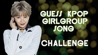 Guess K-Pop Girlgroup Song CHALLENGE (non-title songs) #3