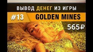 Заработать в интернете 300-500 рублей в день - на seosprint