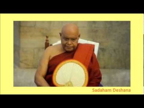 Maha Mangala Sutta - Na Uyane Ariyadhamma Maha Thero