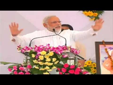 Narendra Modi launch biggest solar power plant in Neemuch, MP