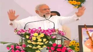 Narendra Modi launch biggest solar power plant in Neemuch, MP
