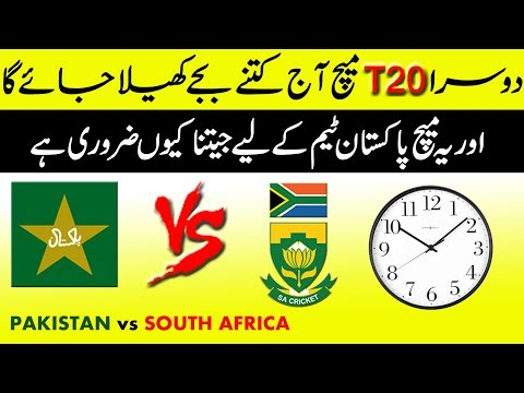 Pakistan Vs South Africa 2nd T20 Start Time || South Africa Vs  Pakistan  || Smart Sports Pk