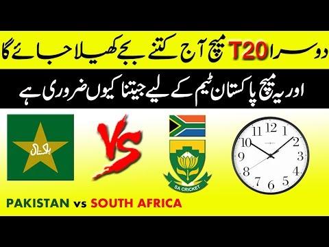 Pakistan Vs South Africa 2nd T20 Start Time || South Africa Vs  Pakistan  || Smart Sports Pk