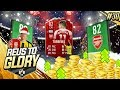 INSANE FUTMAS PROFIT! + KING TORREIRA! | Reus To Glory #30 | FIFA 19 Road To Glory