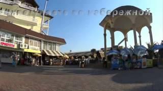 Отдых в Лазаревском, частный сектор(Посетите наш сайт: http://лазаревское-3пальмы.рф Гостевой дом