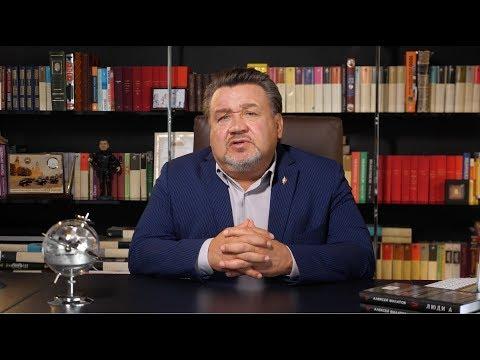 АЛЕКСЕЙ ФИЛАТОВ / Будет ли у «Альфы» 100-летний юбилей? ВЫПУСК №1
