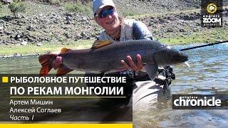видео Зимой на воблер - Я увлечен рыбалкой.