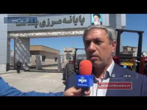 Iran made Tractors exports to Azerbaijan Republic صادرات ترا