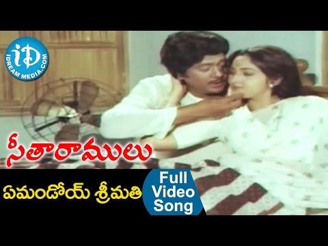 Seetha Ramulu Movie Songs - Yemandoy Sreemathi Video Song || Krishnam Raju, Jaya Prada || Satyam