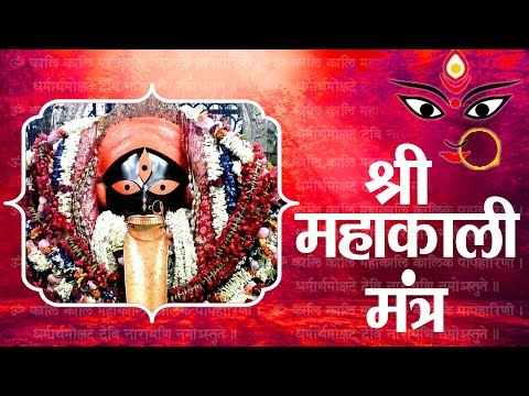 शनिवार मन्त्र  - ॐ जयंती मंगला काली ॥ श्री महाकाली मंत्र || Pushkar #Om Jayanti  #Spiritual Activity