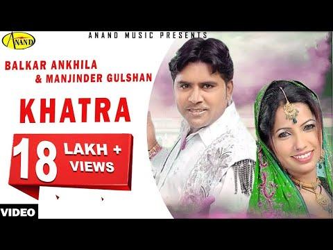Balkar Ankhila - Manjinder Gulshan || Khatra || New Punjabi Song 2017|| Anand Music
