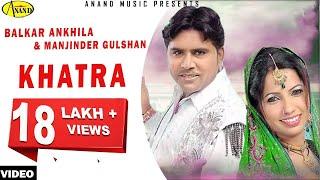 Khatra Balkar Ankhila - Manjinder Gulshan [ Official Video ] 2013 - Anand Music