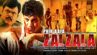 Phir Aaya Zalzala [HD] 2015 - Shivrajkumar | Dubbed Hindi Movies 2015 Full Movie
