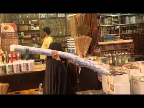 Manama Souq - سوق المنامة