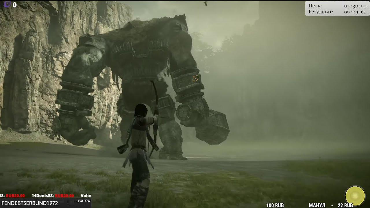 Shadow of the Colossus - Прохождение (PS4, Time Attack Mode) картинки