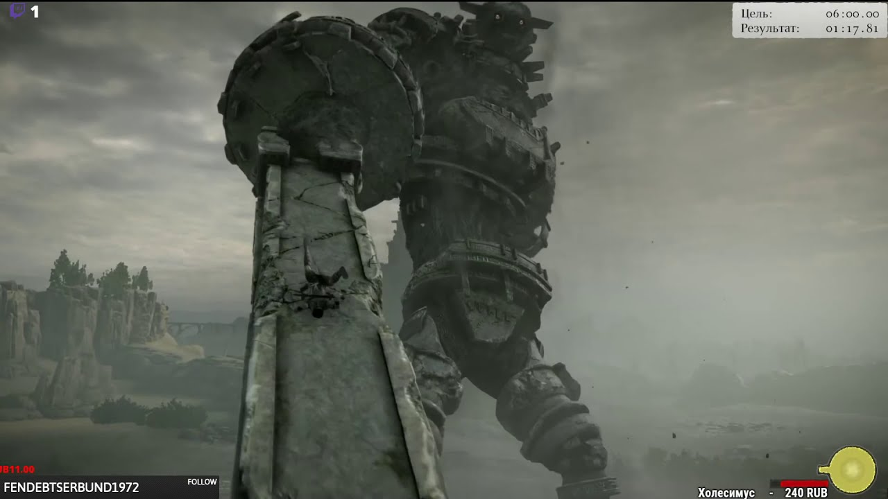 Shadow of the Colossus - Прохождение (PS4, Time Attack Mode) фото