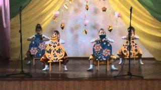 Танец 'Самовары'