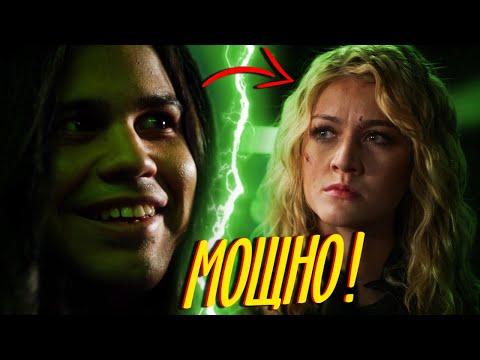 МЫ ИЗ БУДУЩЕГО! [Обзор 4, 5 серии] / Стрела I Флэш; Arrow I The Flash