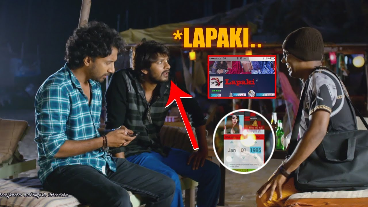 Sundeep Madhav Funny Conversation With His Friend    Super Hit Movies