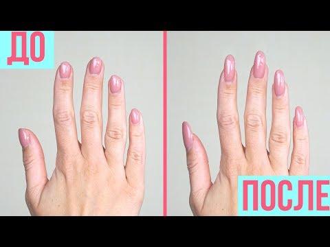 Как вырастить ногти за 1 неделю