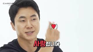 """갤럭시라이프스타일 토크배틀 """"데님 VS 치노&…"""