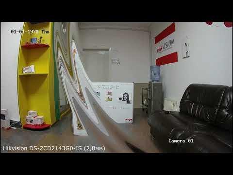 Hikvision DS-2CD2143G0-IS (2,8 мм) - 4 Mp - Ip видеокамера ( что можно рассмотреть с 1,2,3,4 метров)
