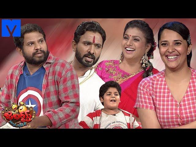 Jabardasth - Jabardasth Latest Promo - 1st August 2019 - Hyper Aadi,Anasuya - Mallemalatv