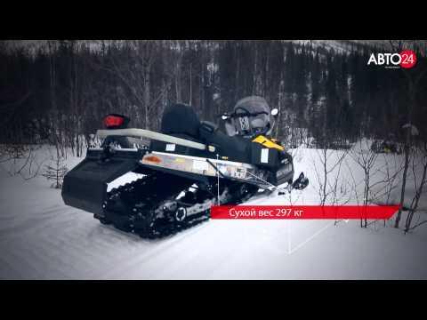 Ski-Doo Skandic 900. С характером. АВТО24