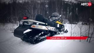 Ski-Doo Skandic 900. З характером. АВТО24